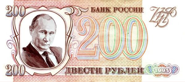 Давайте по-честному: в соцсетях высмеяли российские купюры