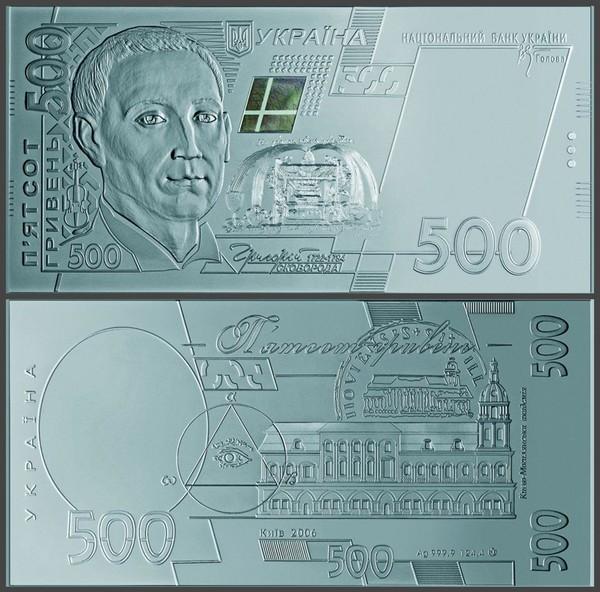 Сувенирная банкнота 500 гривен в серебре