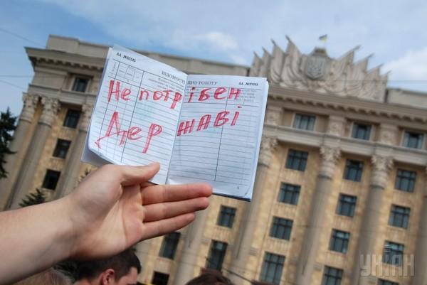 Закон защитит права украинцев во всех сферах занятости