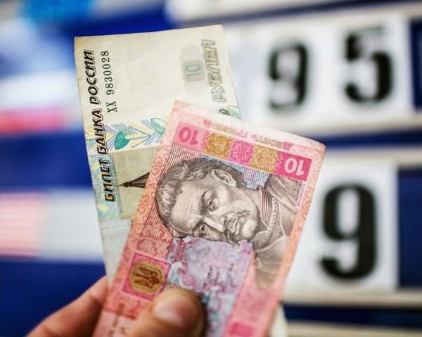 Картинки по запросу денежные переводы рубли гривны