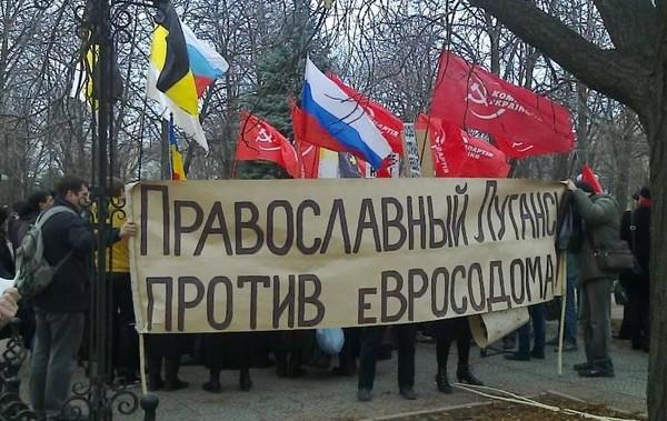 Глава Луганской ОВГА: У нас 70-75% жителей вообще никогда не выезжали с территории области - Цензор.НЕТ 9365