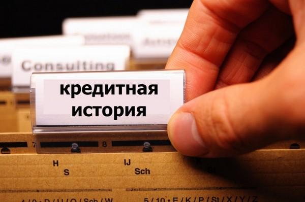 """Оснований для проведения пересчета по большинству платежек """"Киевэнерго"""" нет,  - замглавы КГГА - Цензор.НЕТ 8681"""