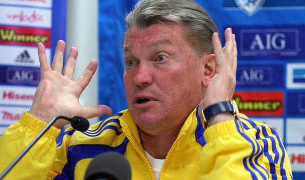 Картинки по запросу Блохин тренер сборной Украины