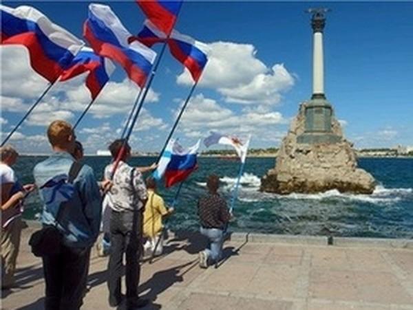 актуальный список во круг севастополя украина или россия подробнее!Позитив весь день