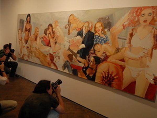 упорно фото галереи