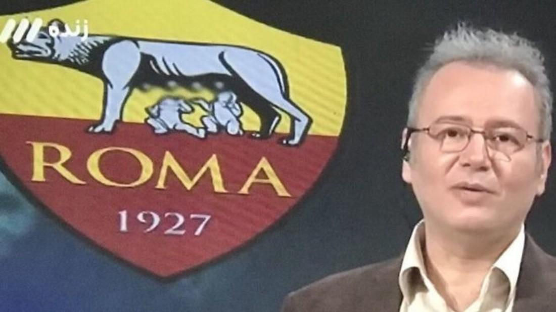 Эмблему Ромы заблюрили на иранском ТВ