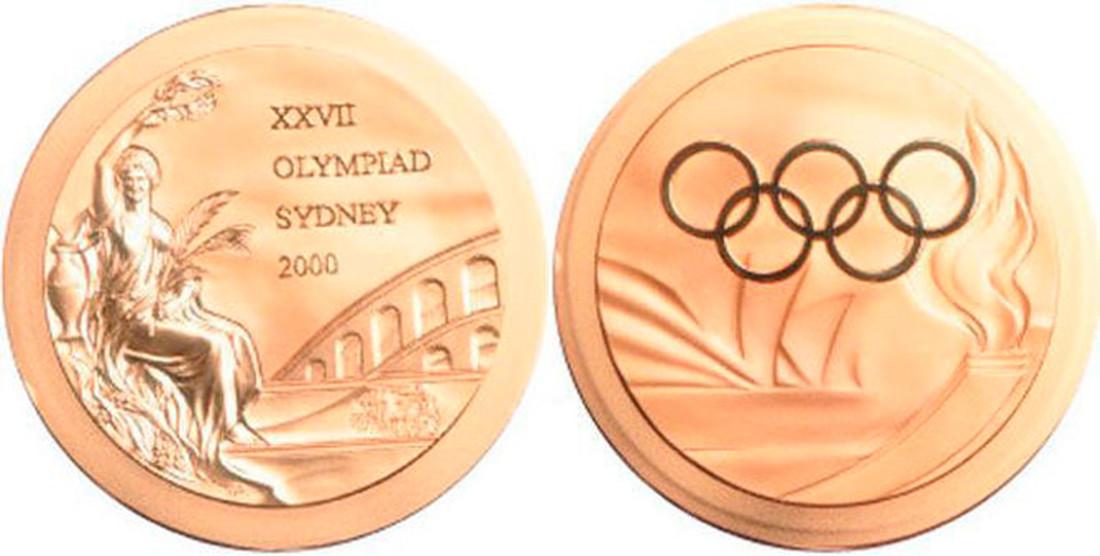 Сидней, Австралия, 2000