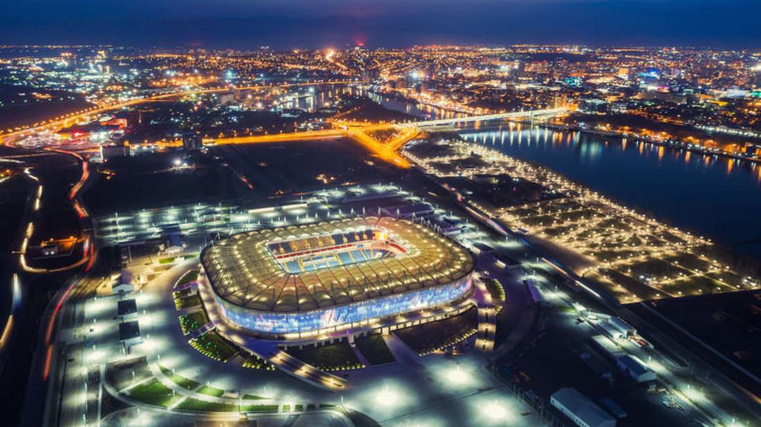 Стадион Ростов