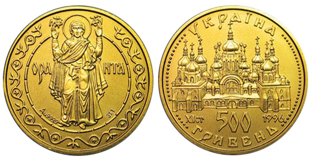 Золотая монета Оранта номиналом 500 грн