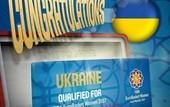 Женский Евробаскет: Украина получила соперников по группе