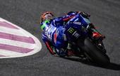 MotoGP: квалификация в Катаре отменена из-за дождя