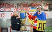 Чемпионат мира по хоккею в Киеве: Украина сыграет без капитана