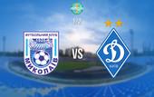 МФК Николаев – Динамо: трансляция матча Кубка Украины