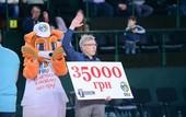 Болельщик заработал 35 тыс гривен на матче Суперлиги