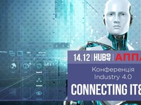 Connecting IT&OT. Конференция Industry 4.0 Пресс-релиз