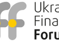 ICU проведет Ukrainian Financial Forum 2018 в Одессе