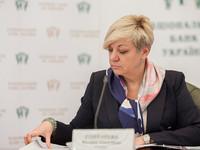 НБУ ввел санкции против