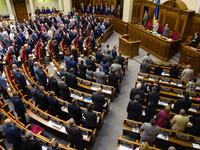 Верховная Рада одобрила получение кредита от Венгрии