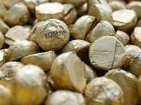 Roshen намерен продать Мариупольскую фабрику