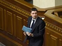 Кириленко назвал репортаж о своей недвижимости заказным