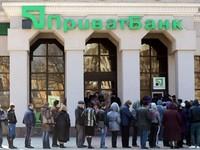 В ПриватБанке обещают не повышать комиссию за оплату коммуслуг