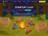 Наймасштабніша стартап-подія цього літа на Західній Україні Startup Camp! Пресс-релиз
