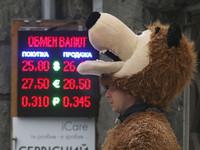 Кабмин допускает курс 32 гривны за доллар к концу года - СМИ