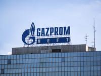 Газпром и Eni договорились о сотрудничестве в Южном коридоре