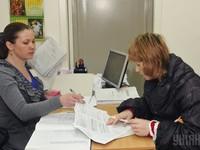 Украинцев через суд заставляют возвращать субсидии
