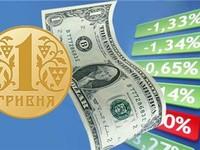 Нацбанк опустил официальный курс гривни на 40 копеек