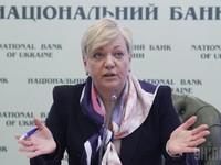 Мы обсуждали с МВФ меры в случае обострения на Донбассе - Гонтарева