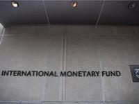 МВФ из-за блокады перенес заседание по Украине - Минфин