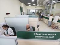 НБУ оставил неизменным список системно важных банков