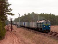 Запустить поезд из Украины в Иран невозможно - Укрзализныця