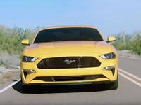 Ford показал, каким будет новый Mustang