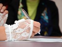 Брать ли фамилию супруга?