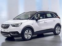 Opel готовит к запуску компактный кроссовер