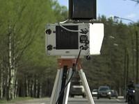 ГАИ вооружилась новым радаром