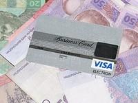 Погасить кредит можно облигациями