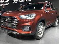 Hyundai рассекретила обновленный кроссовер ix35