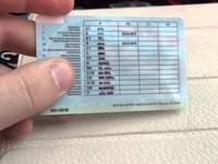 В Минюсте хотят лишать должников водительских прав