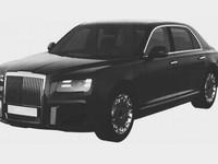 В России запатентовали дизайн автомобилей для Путина и чиновников