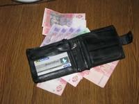 Банки сворачивают карточные программы