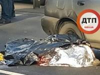 В Киеве пьяный студент КПИ бросился под колеса авто