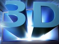 Как сделать 3 D фото: 2-й этап