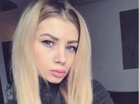 Девушка футболиста Днепра попала в ДТП
