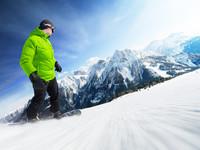Как сделать трюк Alley Oops на сноуборде (ВИДЕО)