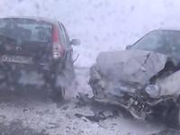Массовое ДТП: под Москвой столкнулись около 30 машин