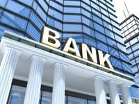 Банк-шоу продолжается