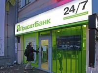 ПриватБанк приготовил для крымских вкладчиков сюрприз